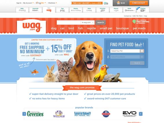 wag-sitio-amazon
